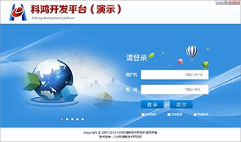 杭州浏览器外壳程序/打印拦截